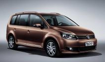 rent a car Crna Gora Volkswagen Touran 1.6 TDI DSG