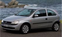 rent a car Crna Gora Opel Corsa